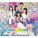 ミルミル 〜未来ミエル〜 (初回限定盤 CD+DVD) [ magical2 ]