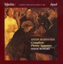 【輸入盤】ルビンシュタイン:4つのピアノ・ソナタ「全曲」 シェリー(p)<オリジナル番号=CDA 66017&66105>