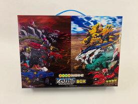 おでかけキャラシリーズ ゾイドワイルドBOX