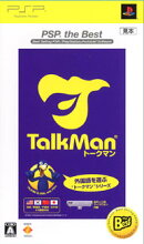 TALKMAN マイク同梱版 PSP the Best