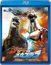 ゴジラvsメカゴジラ(平成5年度作品) 【60周年記念版】【Blu-ray】 [ 高嶋政宏 ]