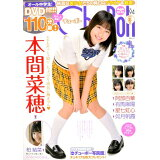 Chu→Boh(vol.94) 特集:「愛しさとせつなさと心強さと」~複雑な乙女ごころに、舞 (RKムック)