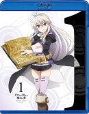 ゼロから始める魔法の書 1【Blu-ray】