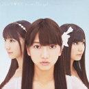 カッコ悪い I love you! 通常盤E(CD+DVD)