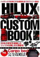 HILUX CUSTOM BOOK(VOL.1(2019))