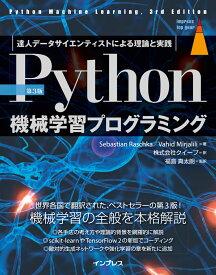 [第3版]Python機械学習プログラミング 達人データサイエンティストによる理論と実践 (top gear) [ Sebastian Raschka;Vahid Mirjalili ]