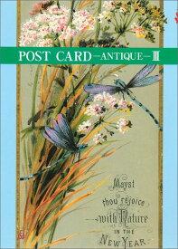 POST CARD ANTIQUE3 (マールカラー文庫) [ マール社 ]
