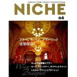 NICHE(06) プラハ、ウィーン、ブダペシュト建築探訪!