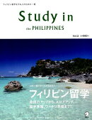 Study in the Philippines Vol.2