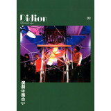 Didion(03) 演劇は面白い