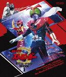 【予約】仮面ライダーストロンガー Blu-ray BOX 1【Blu-ray】