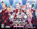 【予約】Re:ゼロから始める異世界生活ーDEATH OR KISS- 限定版 PS Vita版