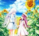Summer Pockets Original SoundTrack [ 鈴木このみ/rionos/水谷瑠奈/YURiKA ]
