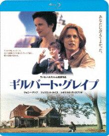 ギルバート・グレイプ【Blu-ray】 [ ジョニー・デップ ]