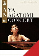 AYA NAGATOMI in CONCERT PIANO RECITAL