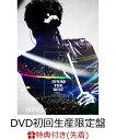 """【先着特典】JUNHO (From 2PM) Last Concert """"JUNHO THE BEST""""(DVD初回生産限定盤)(オリジナルポストカード付き) [ …"""
