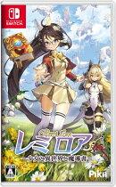 レミロア〜少女と異世界と魔導書〜 Nintendo Switch版