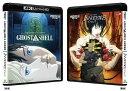 GHOST IN THE SHELL/攻殻機動隊 & イノセンス 4K ULTRA HD Blu-ray セット【4K ULTRA HD】