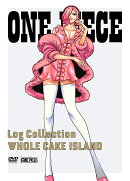 """ONE PIECE Log Collection """"WHOLE CAKE ILAND"""""""