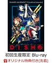 【楽天ブックス限定先着特典】DISH// SUMMER AMUSEMENT'19 [Junkfood Attraction](初回生産限定盤)(組立カレンダー付…