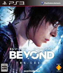 BEYOND: Two Souls 通常版