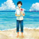 愛し君へ(初回限定盤 CD+DVD)