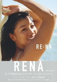 RENAフォトブック RE:NA [ RENA ]