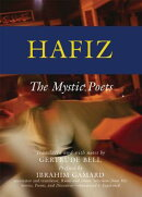 Hafiz: The Mystic Poets