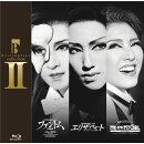 MASTER PIECE COLLECTION Blu-ray BOX 2【Blu-ray】