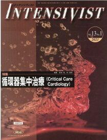 INTENSIVIST(Vol.13 No.1(202) 特集:循環器集中治療(Critical Care Cardi