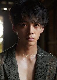 Ryoma Takeuchi [ 竹内涼真 ]