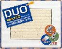 DUOセレクトCD (CDブック)