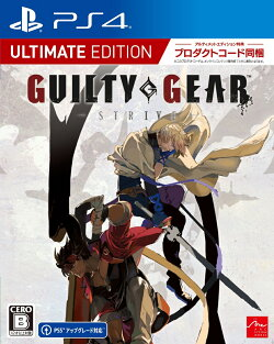 【早期予約特典】GUILTY GEAR -STRIVE- アルティメットエディション PS4版(GGST ソル&カイ 特別カラー)