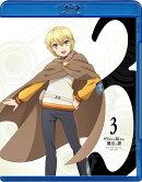 ゼロから始める魔法の書 3【Blu-ray】