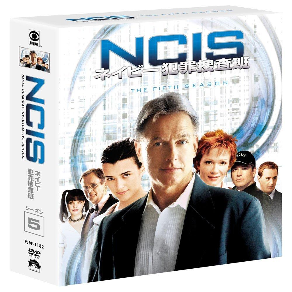 NCIS ネイビー犯罪捜査班 シーズン5<トク選BOX> [ マーク・ハーモン ]