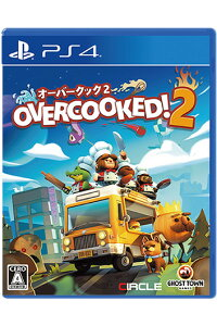 Overcooked2-オーバークック2PS4版