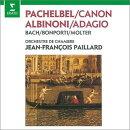 【輸入盤】パッヘルベルのカノン、アルビノーニのアダージョ〜バロック名曲集 パイヤール&パイヤール室内管弦楽団