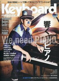 Keyboard magazine (キーボード マガジン) 2020年 01月号 [雑誌]