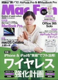 Mac Fan (マックファン) 2020年 01月号 [雑誌]