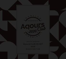 ラブライブ!サンシャイン!! Aqours CLUB CD SET 2020 BLACK EDITION (初回限定盤 2CD+2DVD) [ Aqours ]