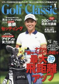 Golf Classic (ゴルフクラッシック) 2020年 01月号 [雑誌]