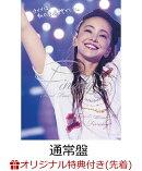 【楽天ブックス限定先着特典】namie amuro Final Tour 2018 〜Finally〜 (東京ドーム最終公演+25周年沖縄ライブ)(…