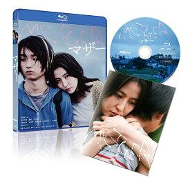 MOTHER マザー【Blu-ray】 [ 長澤まさみ ]