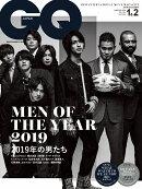 GQ JAPAN (ジーキュー ジャパン) 2020年 01・02月合併号 [雑誌]