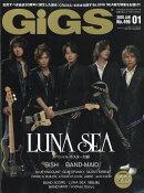 GiGS (ギグス) 2020年 01月号 [雑誌]