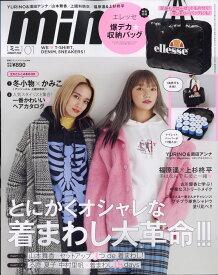 mini (ミニ) 2020年 01月号 [雑誌]