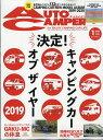 AUTO CAMPER (オートキャンパー) 2020年 01月号 [雑誌]