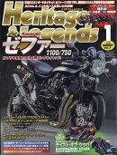 Heritage & Legends (ヘリティジ アンド レジェンズ) Vol.7 2020年 01月号 [雑誌]