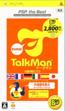 TALKMAN EURO PSP the Best