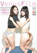VenusFilm Complete Box 川崎あや&林ゆめ